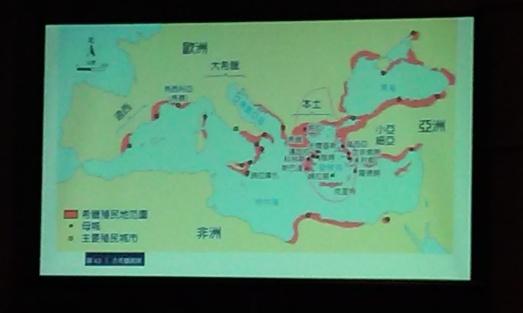 une carte géographique