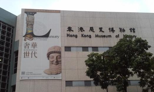 affiche à l'extérieur du musée