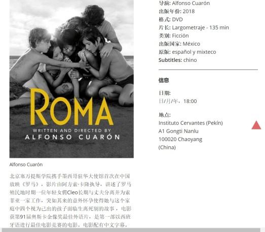 roma-cn.jpg
