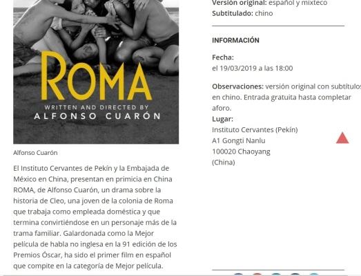 roma-es.jpg